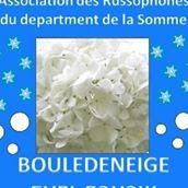 boule de neige rivery mairie associations
